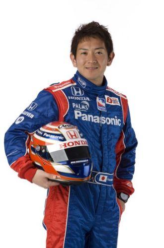 Hideki Mutoh Portret