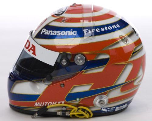 De helm van Hideki Mutoh