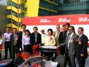 De organisatie van de Chinese race met de DP01